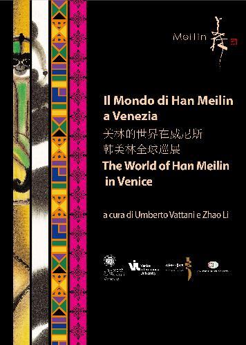 Il Mondo Di Han Meilin